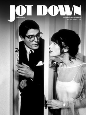 Jot Down Magazine Nº 7 DESMONTANDO MITOS