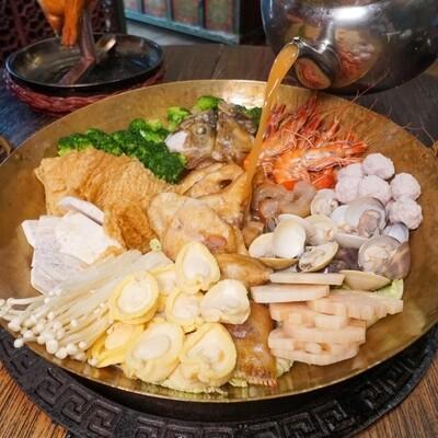 焖锅优惠 (6-10人份)