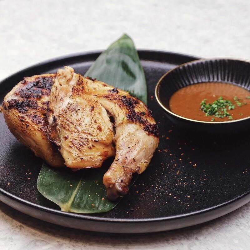 Karai Miso Spring Chicken