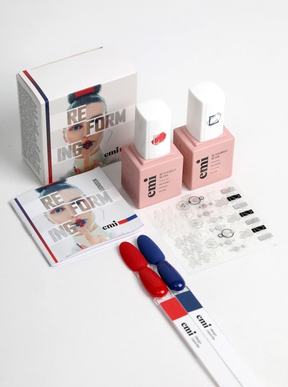 EMI Design Capsule 3 rinkinys