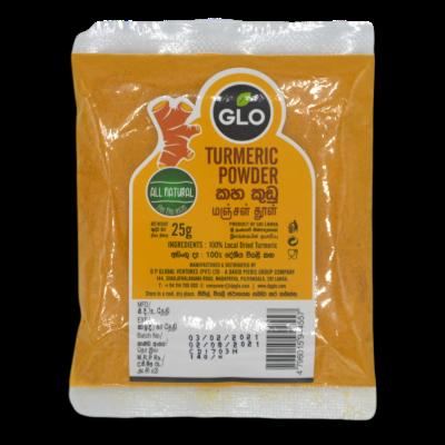 GLO Turmeric Powder 25g