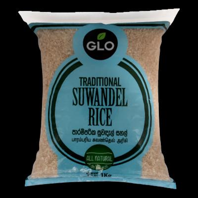 GLO Suwandel Rice