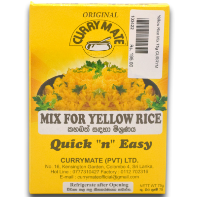 Currymate Yellow Rice Mix (Paste) 75g