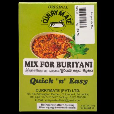Currymate Buriyani Mix (Paste) 75g