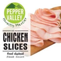 Chicken Slices 200g