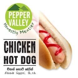 Chicken Hot Dog 440g (6pcs)