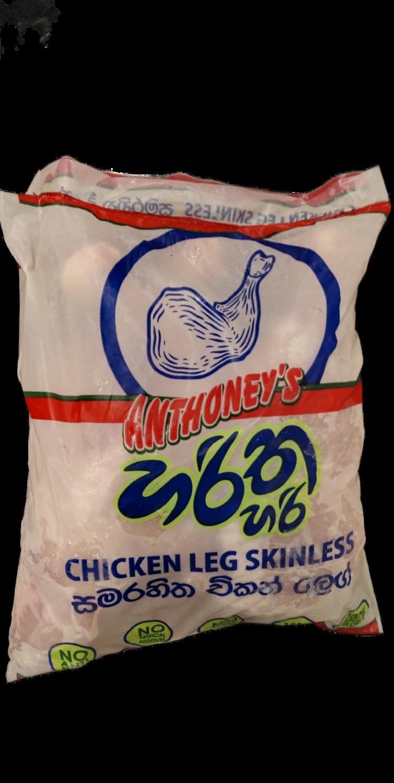 Chicken Legs skinless 1kg