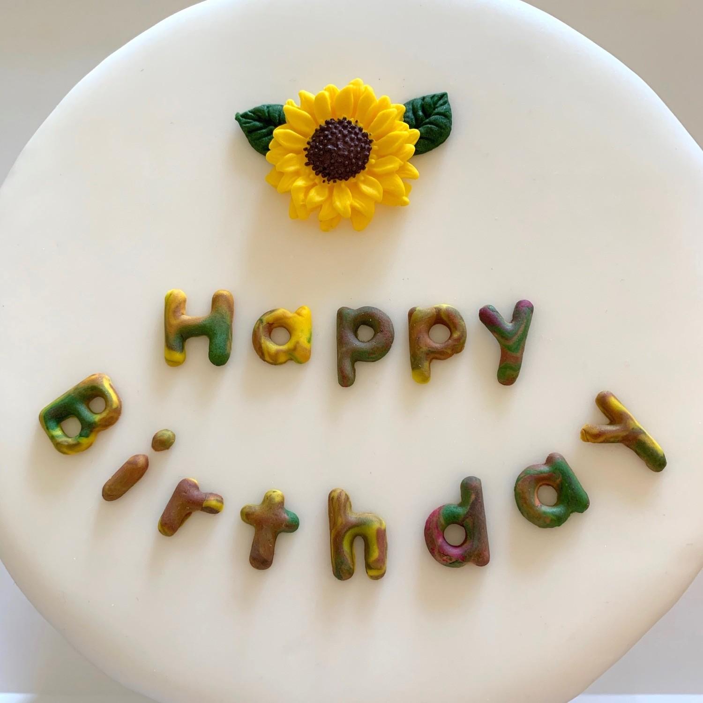Sunflower Happy Birthday