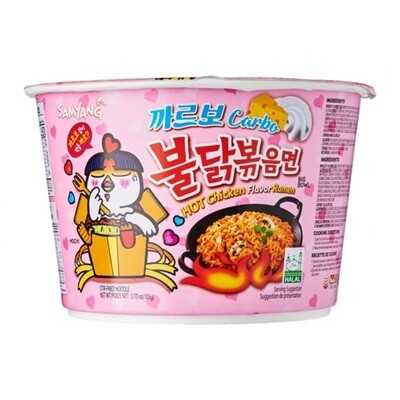 Samyang Buldak Carbo Hot Chicken Flavour Ramen Bowl (105g)