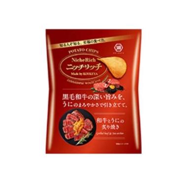 Koikeya Potato Chips Grilled Wagyu Beef (58G)