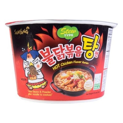 Samyang Buldak Stew Type - Hot Chicken Flavor Ramen (145G)