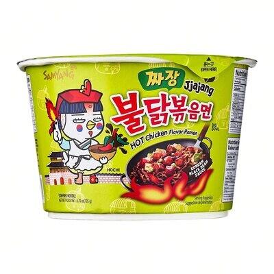 Samyang Buldak Jjajang - Hot Chicken Flavour Ramen Bowl (105G)