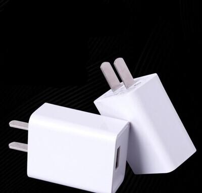 USB Phone Charger Plug