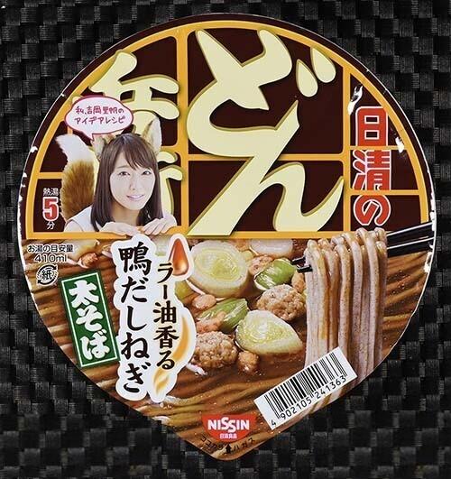 Nissin Donbei Spicy Duck Stock Udon (101G)