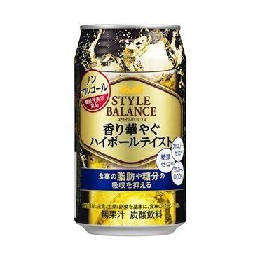 Asahi Non-Alcohol Highball (350ML)
