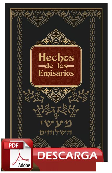 Hechos - Digital