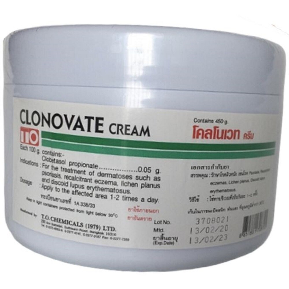 2 jars of Body Cream