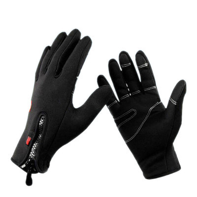 High Quality Winter Windproof Warm Gloves Men