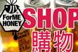 Forme Honey's store