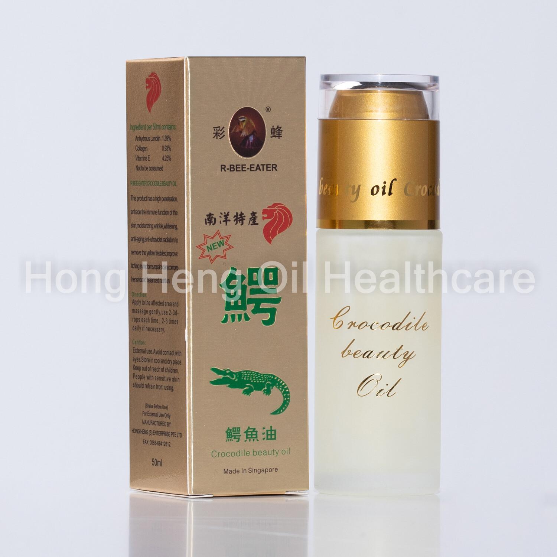 R Bee Eater Brand CROCODILE BEAUTY OIL for radiant and beautiful skin 新加坡彩蜂标鳄鱼油 天然护肤 养颜抗老 (50ml)
