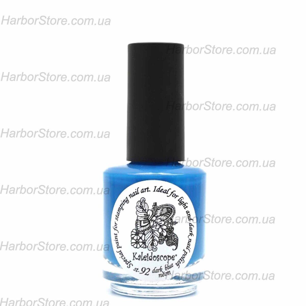 Kaleidoscope #st-92 blue neon