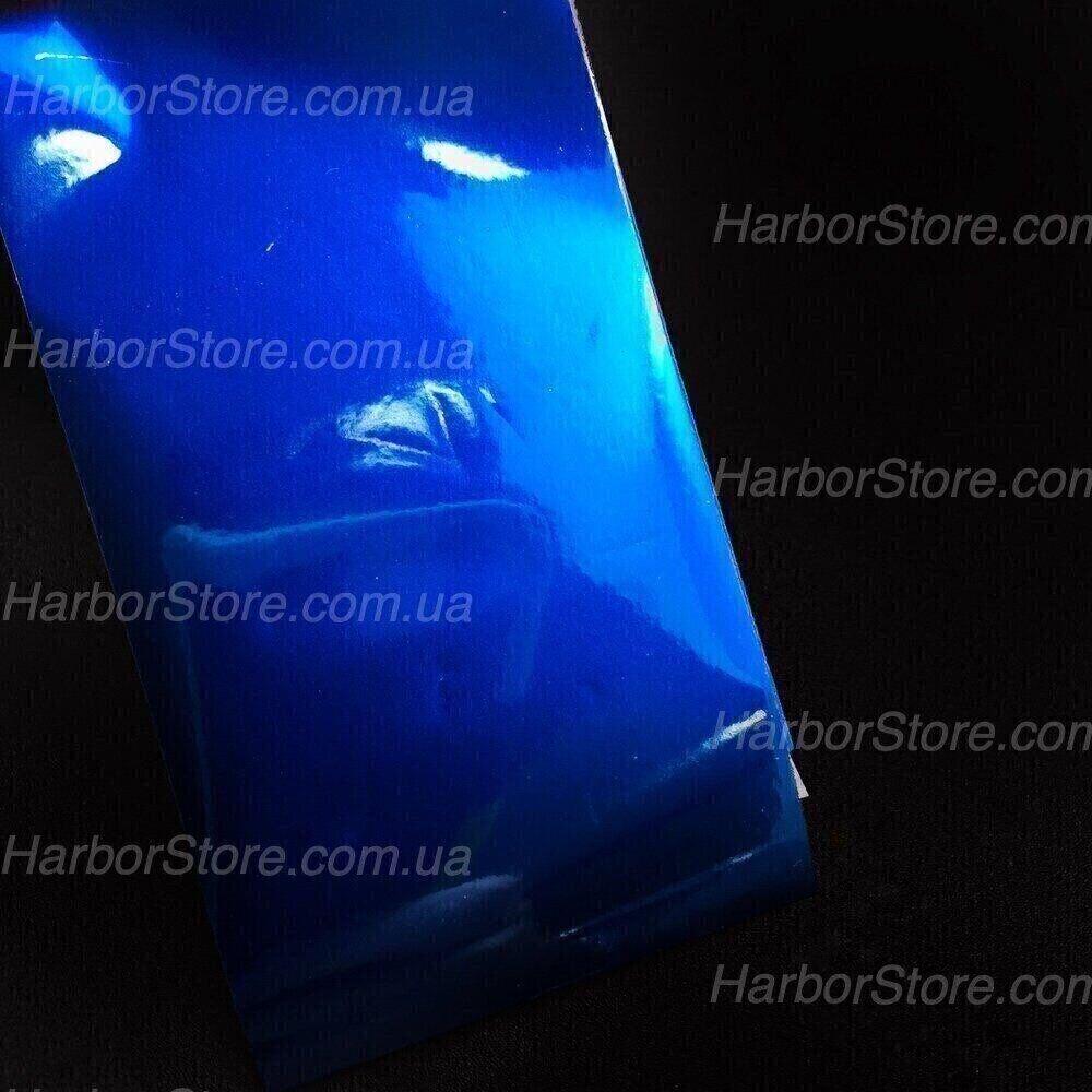 Фольга для литья синяя, 30 см