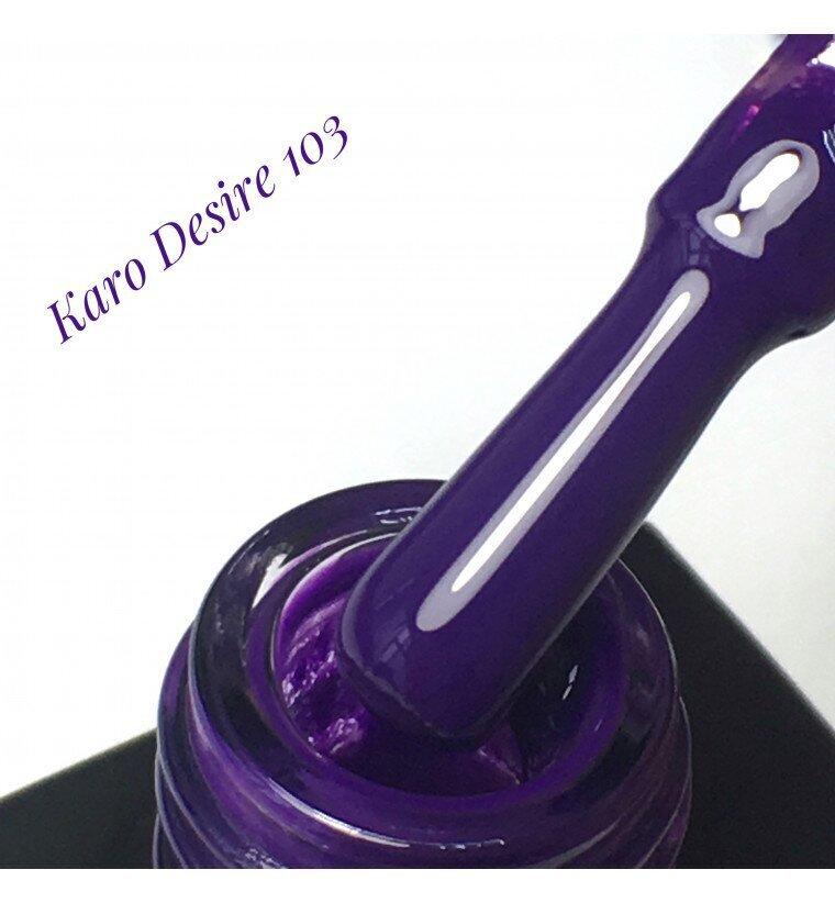 Karo Desire 103
