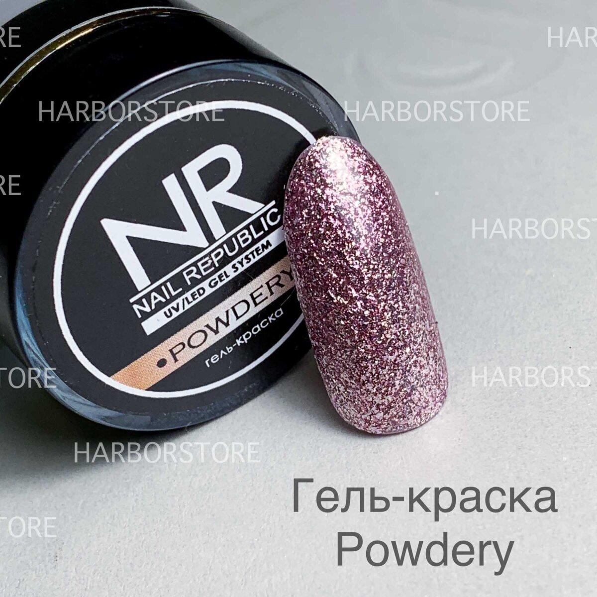 NR Гель-краска powdery
