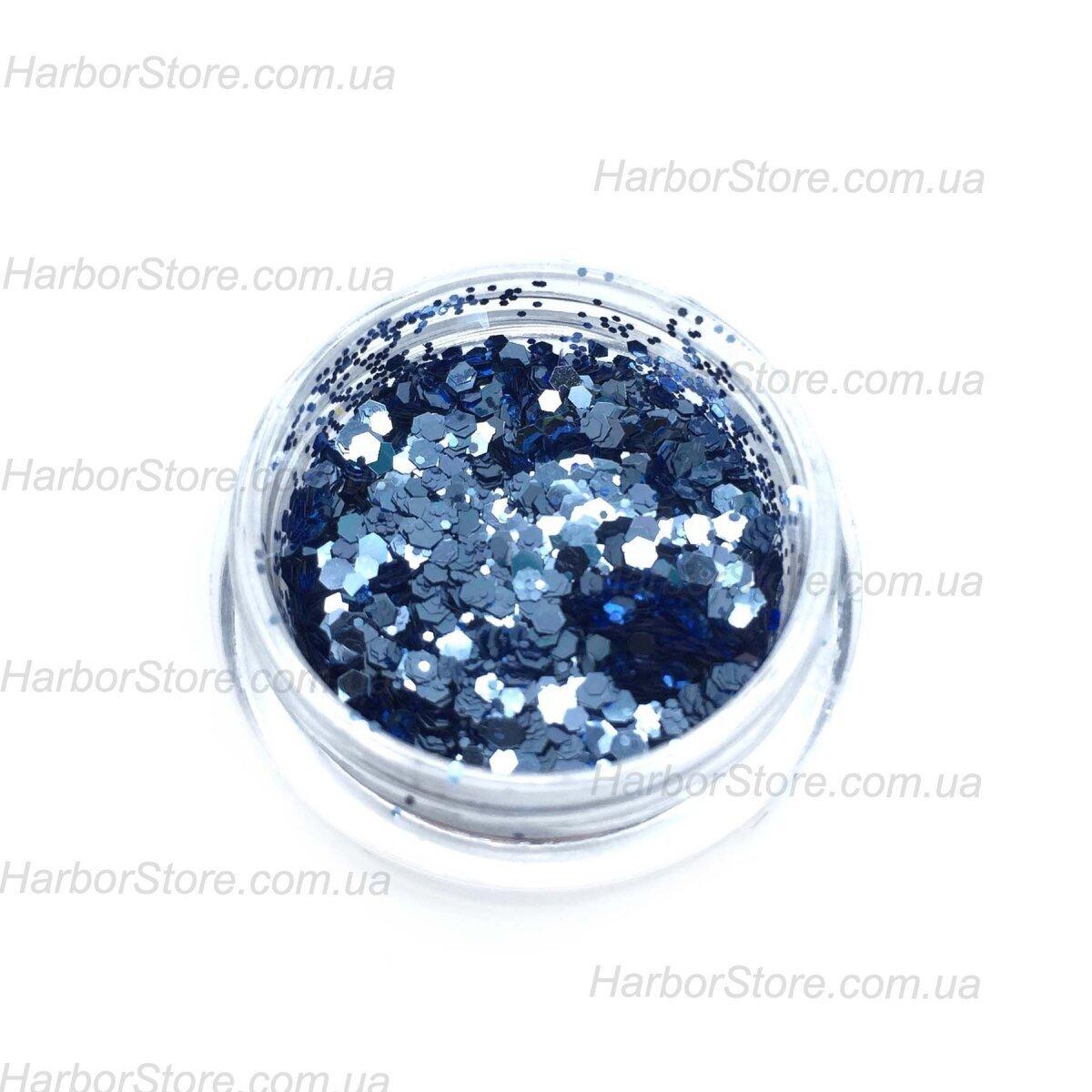 Блестки однотонные шестигранники, серо-голубые