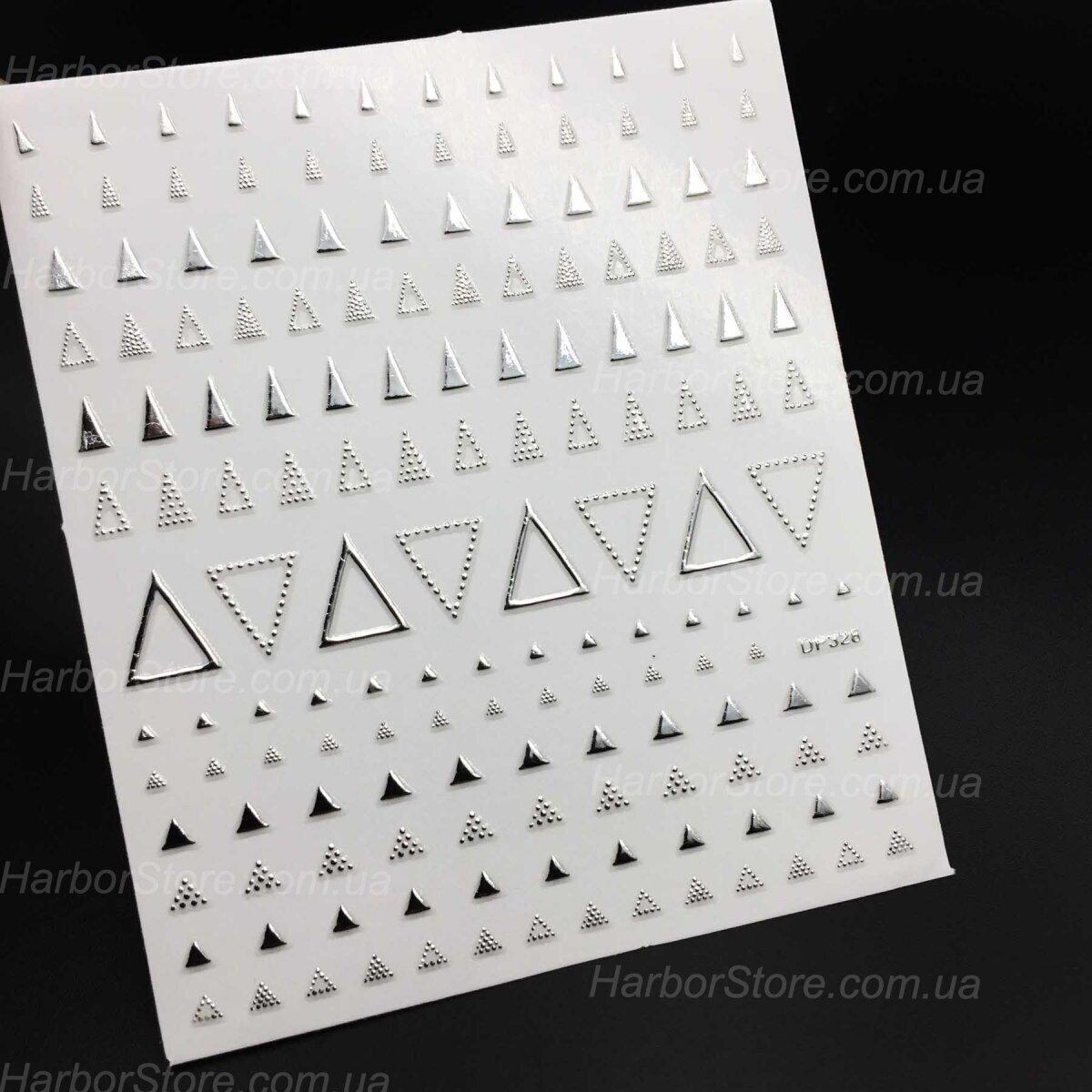 Наклейки на клейкой основе треугольники Silver