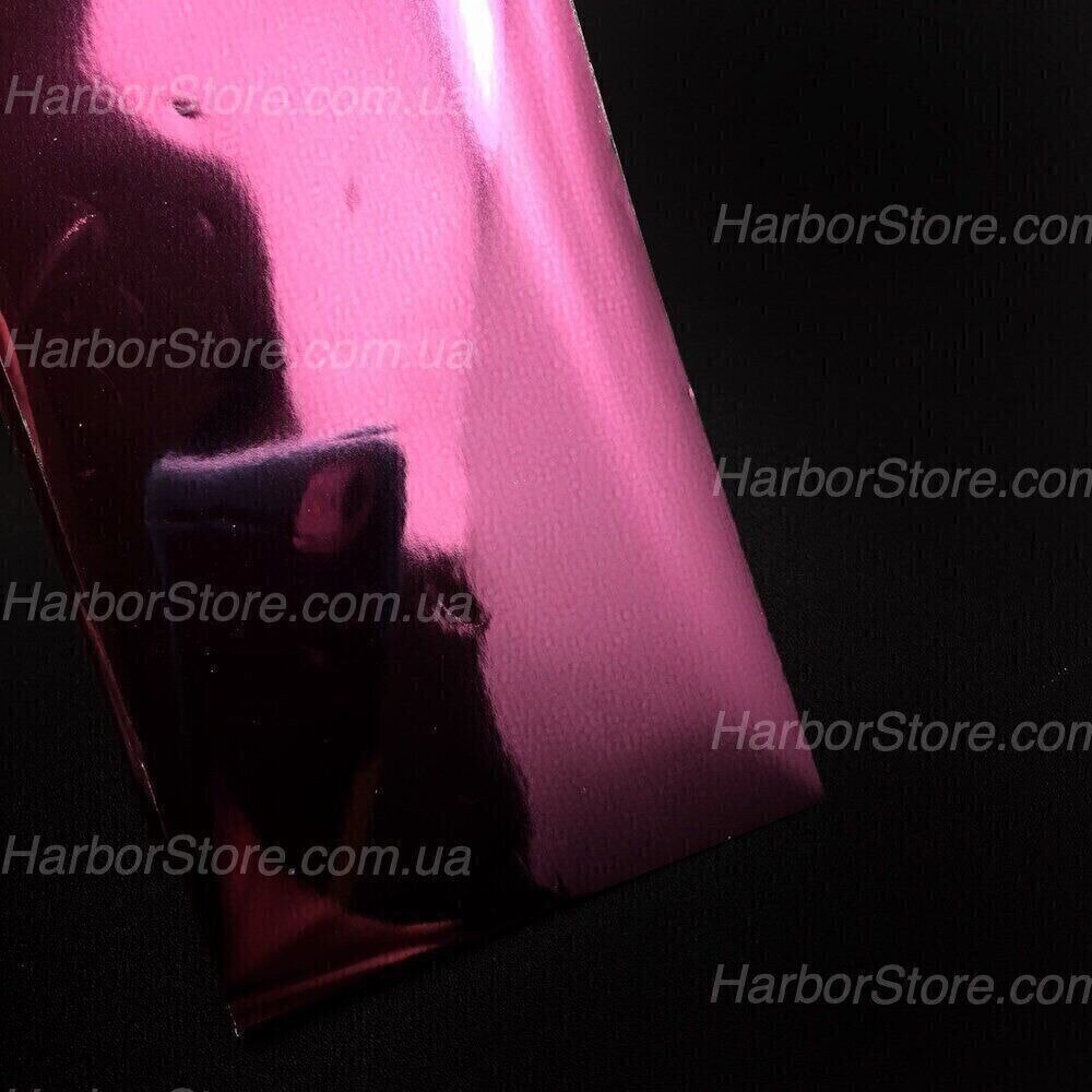 Фольга для литья розовая, 30 см