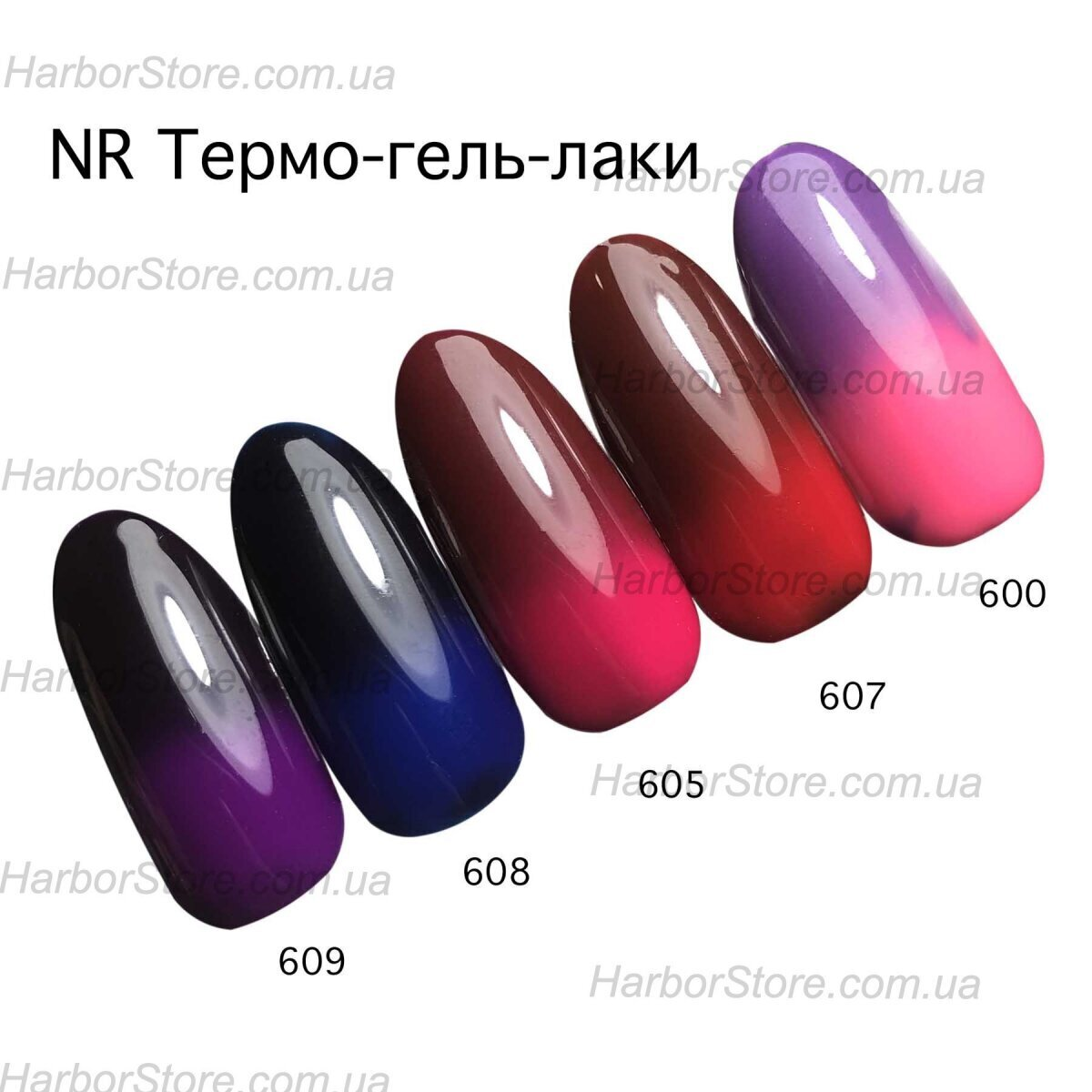 NR Thermo color 608