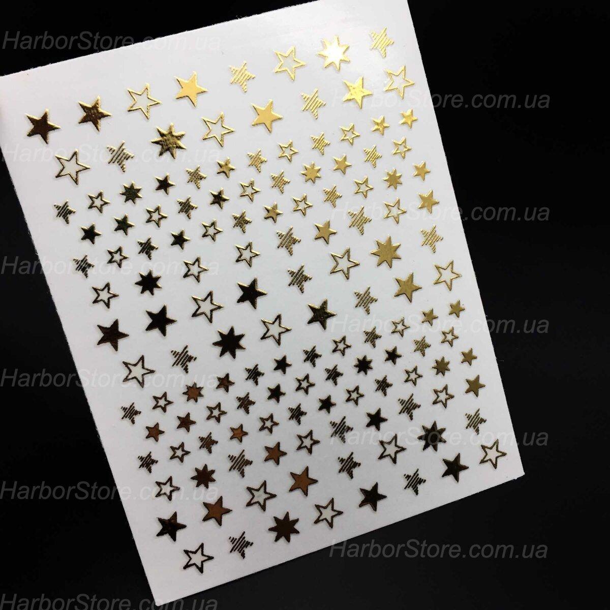 Наклейки на клейкой основе звезды Gold