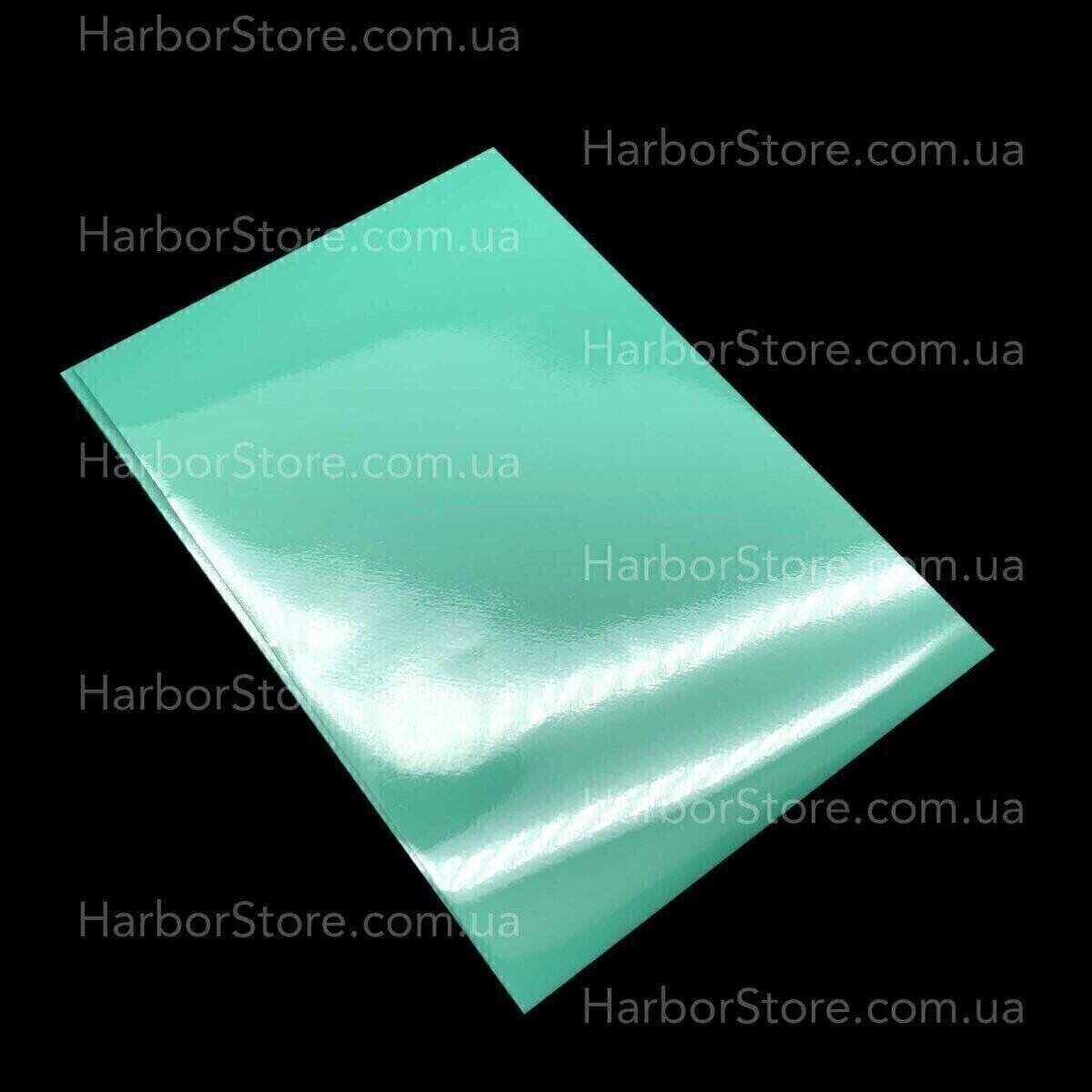 Фольга для литья матовая зеленая