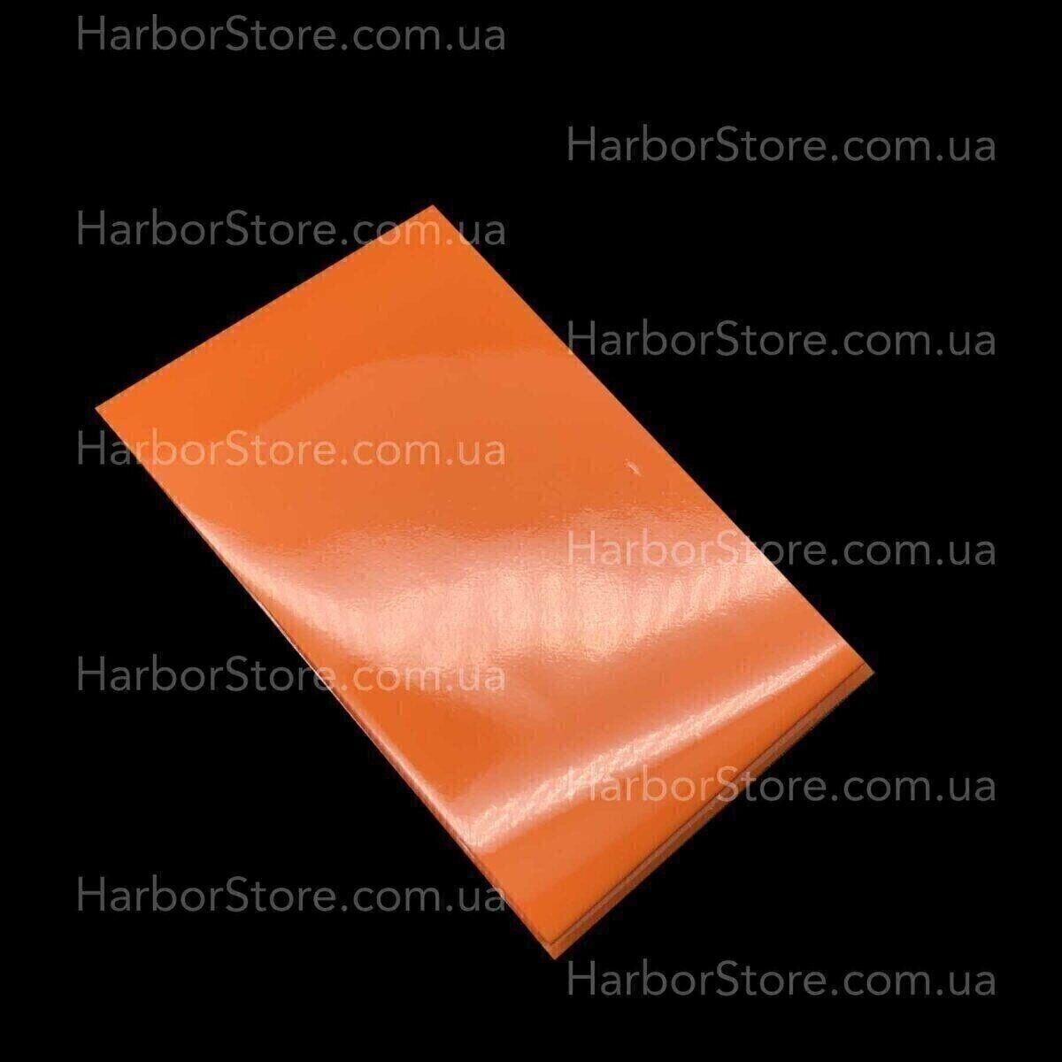 Фольга для литья матовая оранжевая