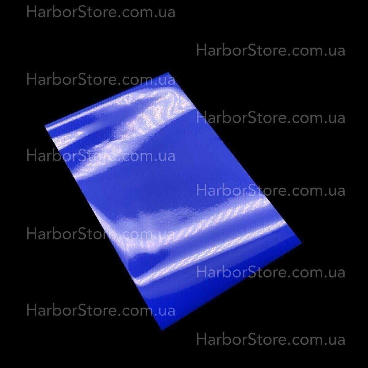 Фольга для литья матовая синяя