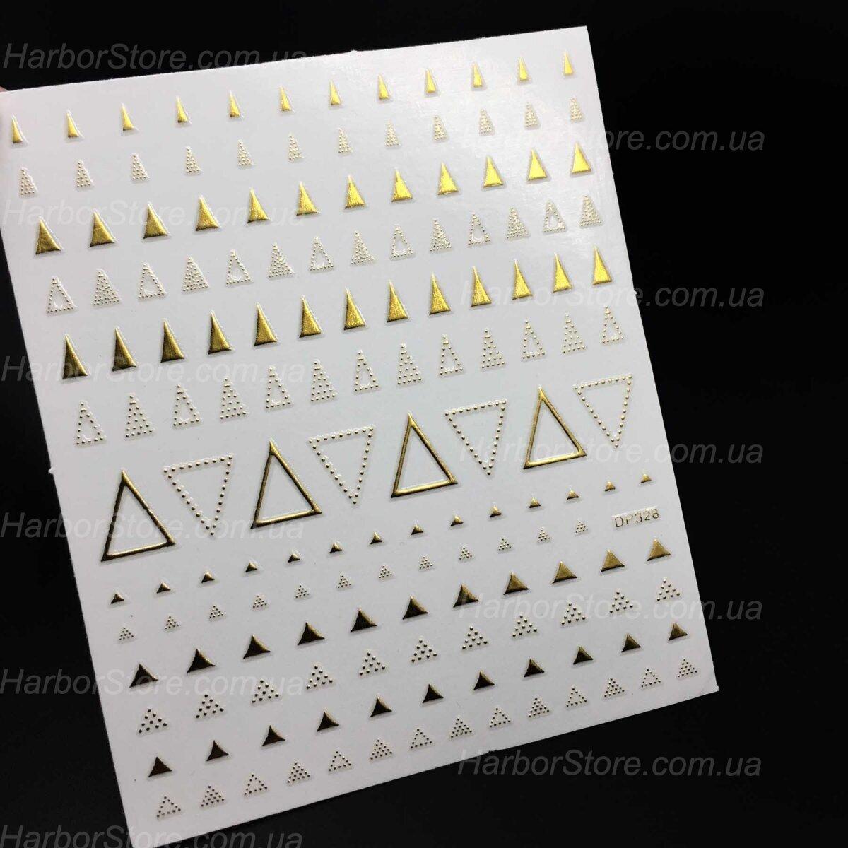 Наклейки на клейкой основе треугольники Gold