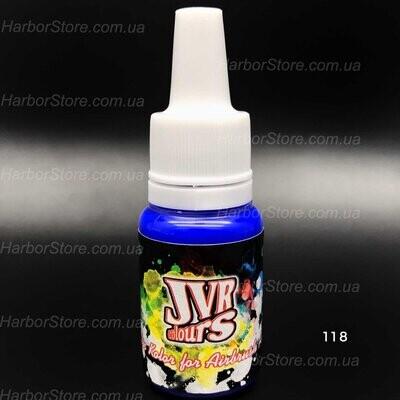 JVR 118 ультрамарин