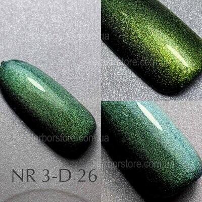 NR 3D cat 26