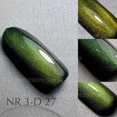 NR 3D cat 27