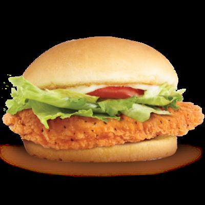 Spicy Chicken Delish