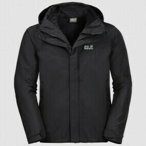 Куртка мужская Arland 3in1