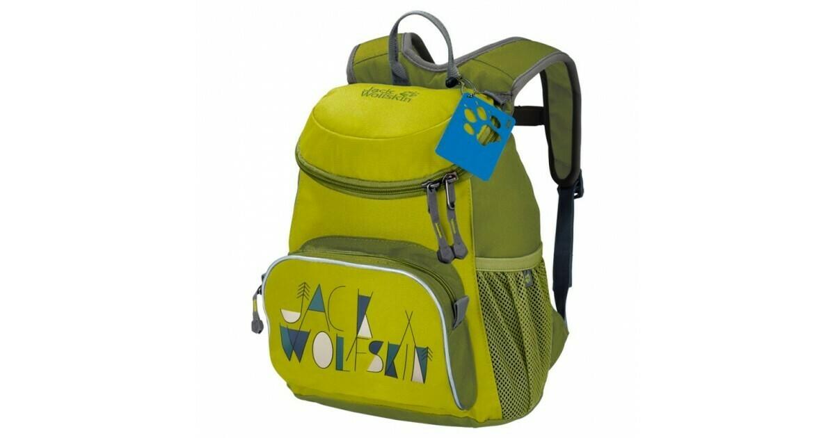 Рюкзак детский Little Joe