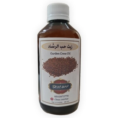 Natural rashad love oil 200 ml