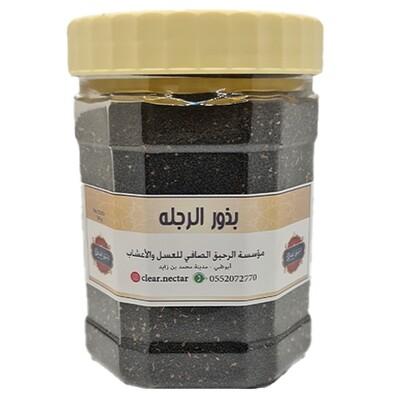Purslane seeds 250gm