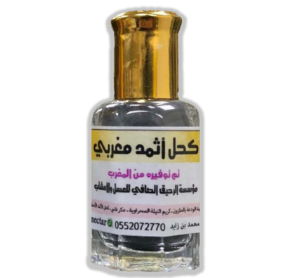 Moroccan Othmid Kohl - Tola