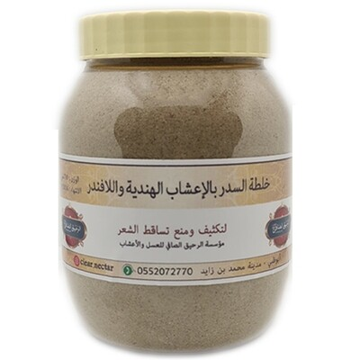 Seder blend with Indian herbs and lavender for hair