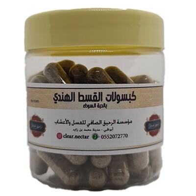 Indian premium capsules with black pill