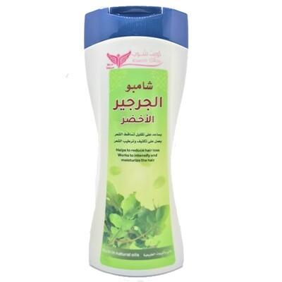 Green watercress shampoo