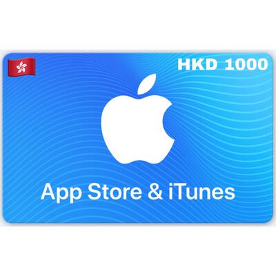 Apple iTunes Gift Card Hongkong HKD 1000